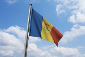 Leiebil Moldova