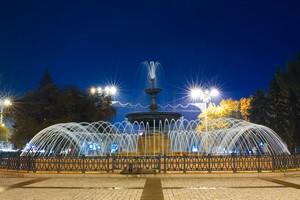 Leiebil Donetsk