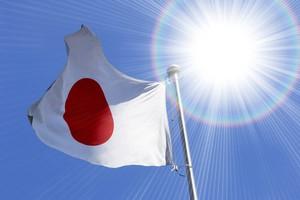 Leiebil Japan