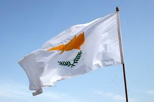 Alquiler de coches Chipre