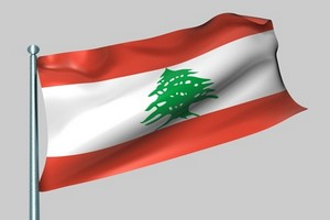 Alquiler de coches Líbano