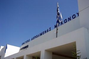 Mykonos Lufthavn