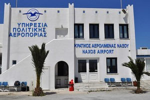Aeropuerto de Naxos