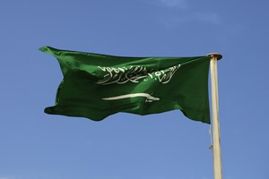 Leiebil Saudi Arabia